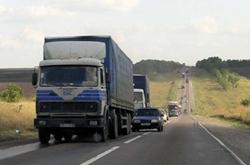 Вниманию Новоодесских владельцев большегрузных транспортных средств!
